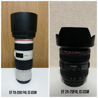 Canon - 【美品】キヤノン EF 24-70  70-200 F4L IS USM