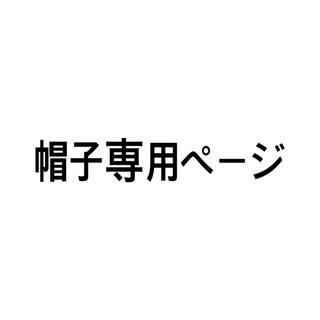 MONCLER - モンクレール ニット帽 グレー