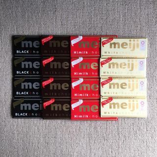 明治 - 明治ミルクチョコレート 板チョコ 16個