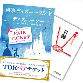 Disney - 東京ディズニーランドorシー ペアチケット引換券
