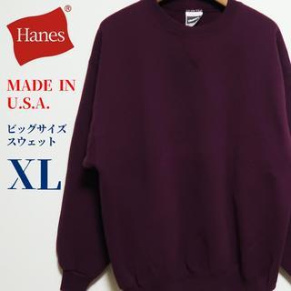 ヘインズ(Hanes)のHanes ヘインズ 無地 USA製 ビッグサイズ スウェット バイオレット(スウェット)