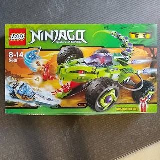 Lego - レア 新品未開封品 LEGO 飛行戦艦ニンジャゴー NINJAGO 9445