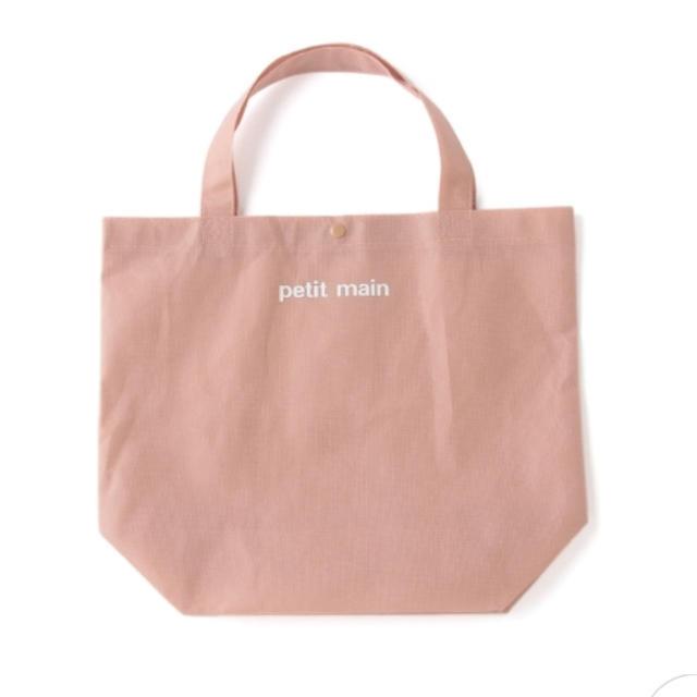 petit main(プティマイン)のプティマイン  ワンピース ショップバッグ ピンク キッズ/ベビー/マタニティのキッズ服女の子用(90cm~)(ワンピース)の商品写真