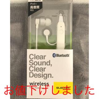 ELECOM - ELECOM Bluetooth ワイヤレスイヤホン