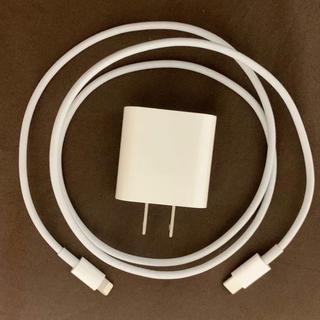 Apple - iPhone 11 Pro 18w 充電器 ケーブル アップル純正 Apple