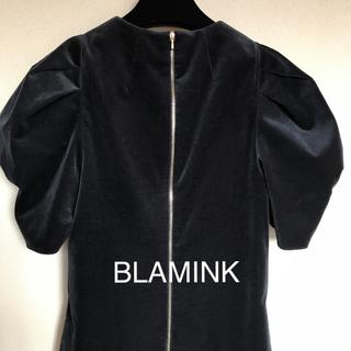 Drawer - BLAMINK ベロア ロングワンピース  36