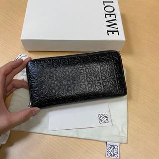 ロエベ(LOEWE)の美品 ロエベ 財布 長財布 バッグ テクスチャ(財布)
