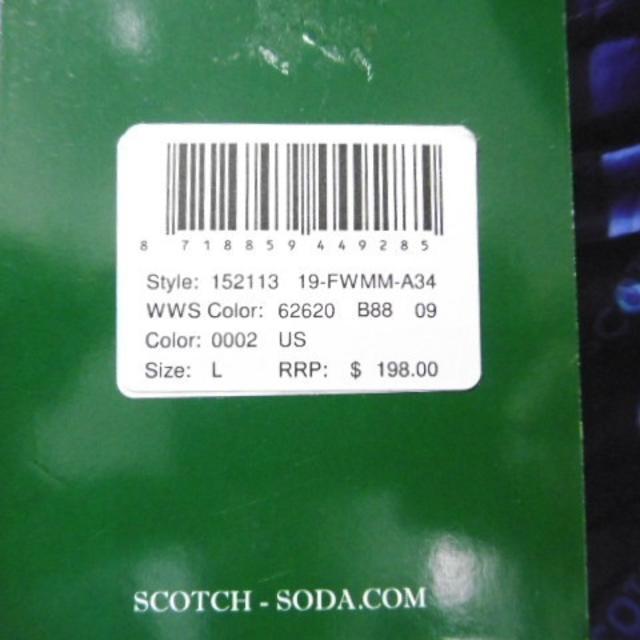 SCOTCH & SODA(スコッチアンドソーダ)の新品 SCOTCH&SODA スコッチ&ソーダ フーデット ダウンベスト L メンズのジャケット/アウター(ダウンベスト)の商品写真