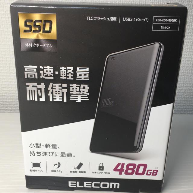 ELECOM(エレコム)のELECOM 外付けポータブルSSD ESD-AZE0480GBK新品未開封 スマホ/家電/カメラのPC/タブレット(PC周辺機器)の商品写真
