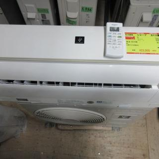 シャープ(SHARP)のK1089 シャープ 中古エアコン 主に6畳用 冷2.2kw/暖2.2kw(エアコン)