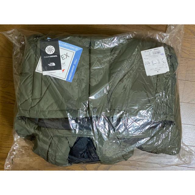 THE NORTH FACE(ザノースフェイス)のバルトロライトジャケット NT M ニュートープ Baltro Light Jk メンズのジャケット/アウター(ダウンジャケット)の商品写真