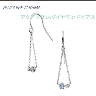 Vendome Aoyama - ヴァンドーム青山 ピアス