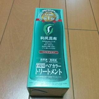 みち様専用 利尻昆布ヘアカラートリートメント新品(カラーリング剤)