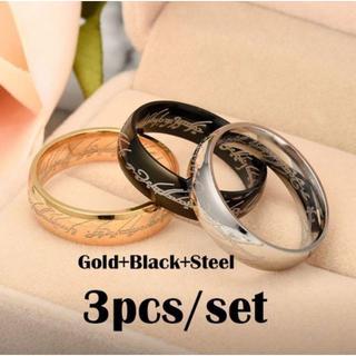 ロードオブ-ザ-リング 指輪 3色セット アクセサリー 刻印リング(リング(指輪))