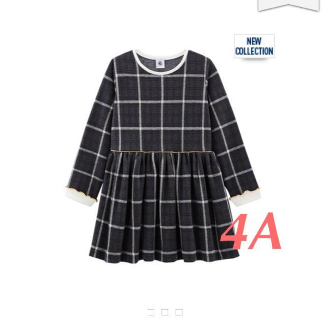 PETIT BATEAU(プチバトー)のrico@様ご専用 プチバトー  2019AW グレーチェックワンピース 4A キッズ/ベビー/マタニティのキッズ服女の子用(90cm~)(ワンピース)の商品写真