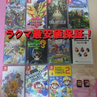 Nintendo Switch - ラクマ最安値!バラ売り可!任天堂スイッチソフトセット ポケモン、ドラクエ、マリオ