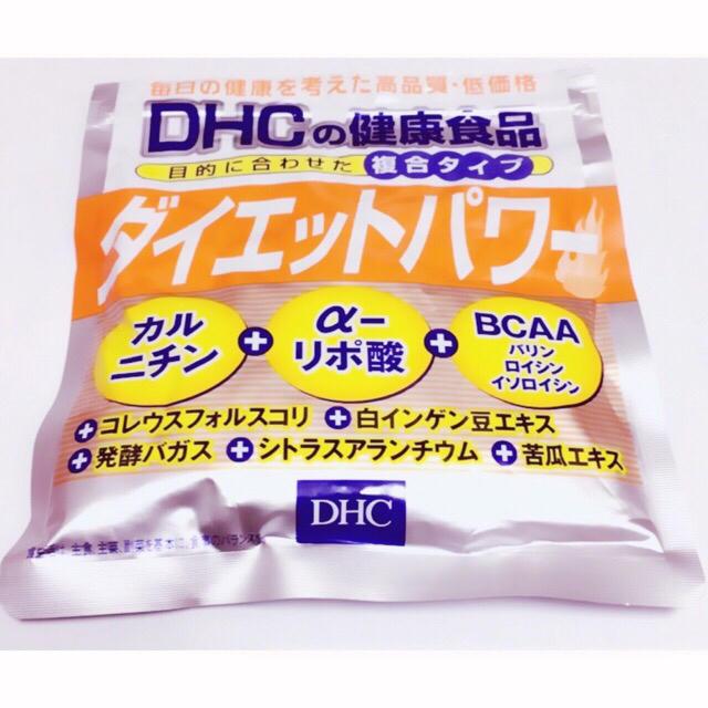 DHC(ディーエイチシー)のダイエット サプリ コスメ/美容のダイエット(ダイエット食品)