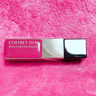 COFFRET D'OR - 【新品】コフレドール/スキンシンクロルージュ〈BE-241〉