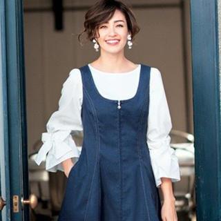 M'S GRACY - 1/19まで 新品タグ付き カタログ掲載 エムズグレイシー おリボン