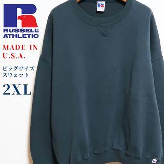 ラッセルアスレティック USA製 90's ビッグサイズ スウェット 2XL(スウェット)