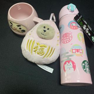 スターバックスコーヒー(Starbucks Coffee)のスターバックス 3点セット(タンブラー)