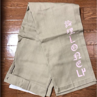 Dickies - lonely論理 Dickies ワークパンツ 874