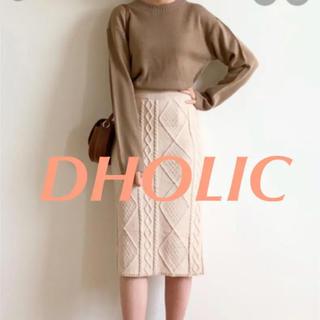 dholic - 【未使用品、送料無料】DHOLIC ツイストニットスカート