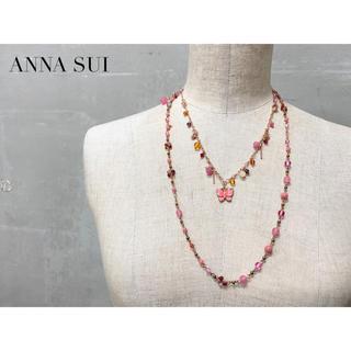 アナスイ(ANNA SUI)の【ANNA SUI】2連 ネックレス  アナスイ(ネックレス)