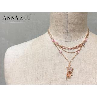 アナスイ(ANNA SUI)の【ANNA SUI】2連ネックレス  アナスイ(ネックレス)