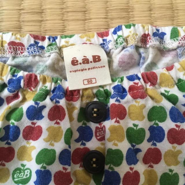 eaB(エーアーベー)のe.a.B ワンピ キッズ/ベビー/マタニティのキッズ服女の子用(90cm~)(ワンピース)の商品写真
