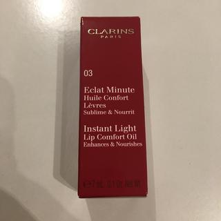 CLARINS - クラランス コンフォートリップオイル 03