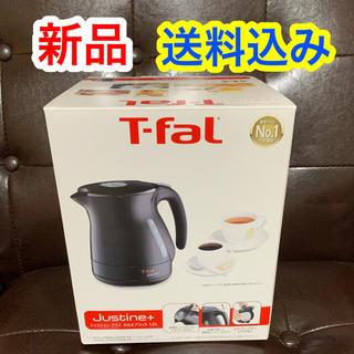 ティファール(T-fal)のT-fal ティファール 電気ケトル  カカオブラック 1.2L(調理道具/製菓道具)