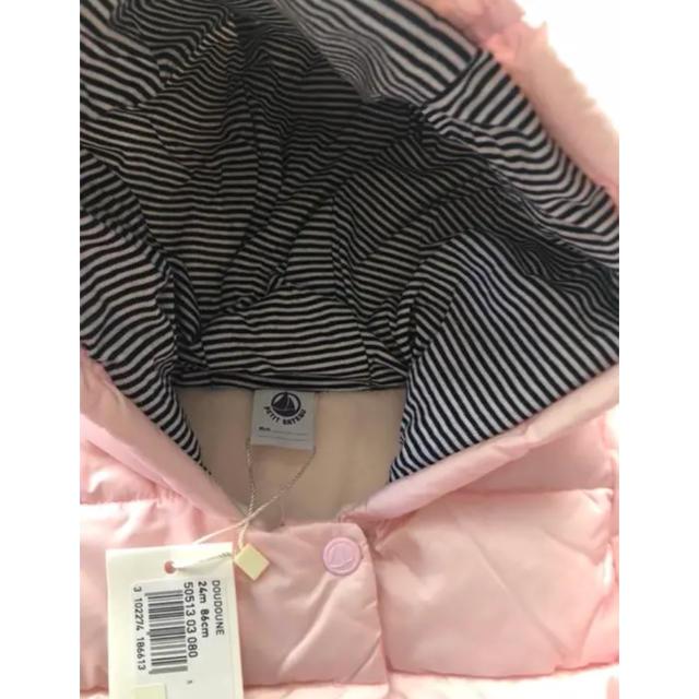 PETIT BATEAU(プチバトー)の新品 タグ付き プチバトー  ベビー 女の子 アウター 長袖 ジャケット キッズ/ベビー/マタニティのキッズ服女の子用(90cm~)(ジャケット/上着)の商品写真