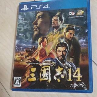 PlayStation4 - 三國志14 PS4 5%オフクーポンをお使い下さい