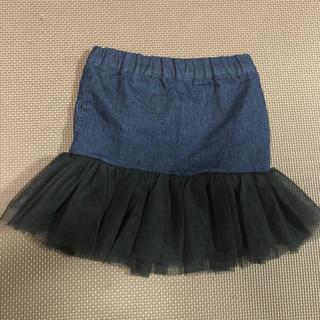 petit main - プティマイン  スカート