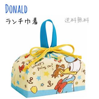 ドナルドダック(ドナルドダック)の新品 ディズニー ドナルド ランチ巾着(弁当用品)