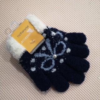 マザウェイズ(motherways)の新品 マザウェイズ 手袋 キッズ ネイビー りぼん 5才〜9才 (手袋)