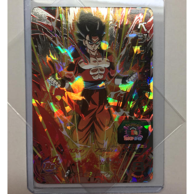 ドラゴンボール(ドラゴンボール)の🌸ドラゴンボールヒーローズベジット:ゼノ 開封品 エンタメ/ホビーのトレーディングカード(シングルカード)の商品写真