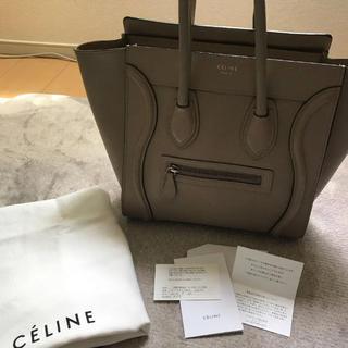 celine - セリーヌ