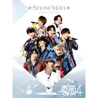 Johnny's - 素顔4 Snow Man版