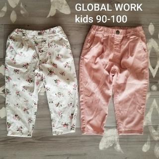 GLOBAL WORK - GLOBAL WORK キッズ女の子90-100サイズ 2点セットまとめ売り♪