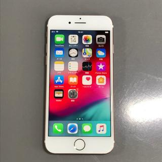 iPhone - SIMフリー iPhone7 128GB [30]
