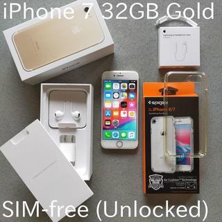 iPhone - SIMフリーiPhone 7 32GBゴールド 付属品あり 美品