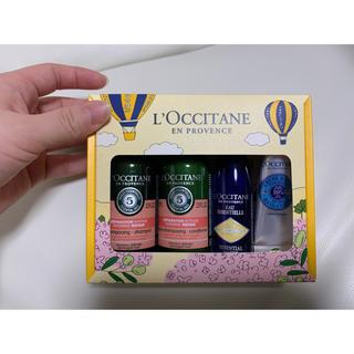 ロクシタン(L'OCCITANE)のキットロクシタン L'OCCITANE(その他)