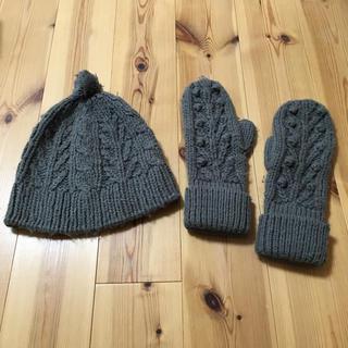 サマンサモスモス(SM2)のSM2 ニット帽・手袋 セット(セット/コーデ)