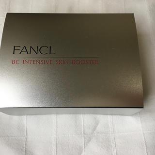 ファンケル(FANCL)のスマイル様専用★ファンケル★BCインテンシヴスキーブースター10日分♪(ブースター/導入液)
