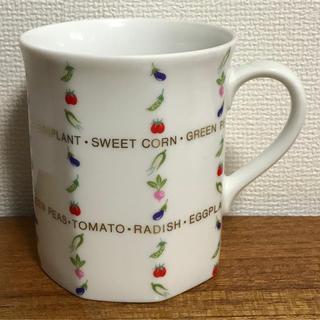 ナルミ(NARUMI)のナルミ 野菜のマグカップ 送料無料(グラス/カップ)