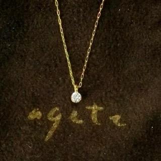 agete - アガット 0.1ct一粒ダイヤモンドのK18ネックレス