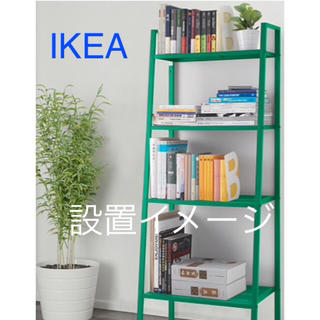 IKEA - IKEA イケア レールベリ シェルフユニット グリーン【新品 未開封】