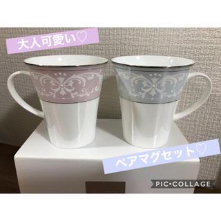 ニッコー(NIKKO)のペアマグカップ(グラス/カップ)